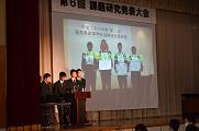 福島県高等学校溶接技術競技会報告
